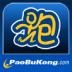 跑步控 PaoBuKong V1.0.7.0003