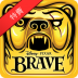 神庙逃亡:勇敢传说 Temple Run: Brave V1.5