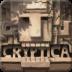 復古拼圖漢化版 Cryptica