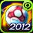 足球巨星2012 Soccer Superstars 2012