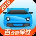 驾考宝典 V6.5.10