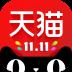 天貓 V9.1.0