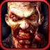 射殺僵尸 地獄門 Gun Zombie - Hell Gate