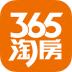 365淘房-icon