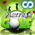 平臺高爾夫 Platform Golf