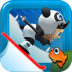 滑雪大冒險中文版 Ski Safari V2.2.1