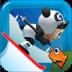 滑雪大冒险中文版 Ski Safari V2.2.1