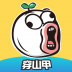 暴走漫画 V6.7.7