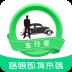 车行者-icon