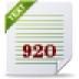920文本編輯器