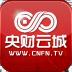 央财云城 Fortune of Cloudcity-icon
