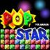 消灭星星 Pop Star V2.0.3