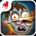 切僵尸 Zombie Swipeout V1.1.0.6
