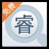 睿医文献-icon
