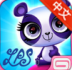 小小宠物园 Littlest Pet Shop
