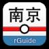 南京地铁 V6.5.8