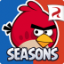 憤怒的小鳥季節版 Angry Birds Seasons V6.5.0
