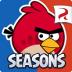 愤怒的小鸟季节版 Angry Birds Seasons V6.5.0