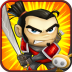 武士大战僵尸中文版  Samurai vs Zombies Defence