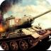 战地坦克 Battlefield Tank