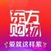 东方购物 V4.5.29
