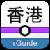 香港地铁轻铁 V6.5.9