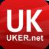 中英网UKER.net-icon