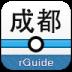 成都地铁 V7.0.1