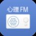 心理FM V5.3.5