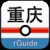 重庆地铁 V6.5.7