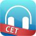 滬江聽力酷四六級英語聽力 V1.5.0