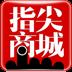 指尖商城-icon