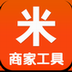 酷米客商家工具-餐馆美食助手-icon