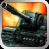 二战坦克 V1.0.1