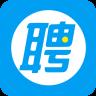 智联招聘 V7.9.67