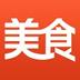 美食V推荐-icon