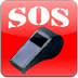 SOS鍙e摠 SOS Whistle
