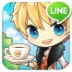 LINE咖啡恋人 LINE I Love Coffee V1.0.6