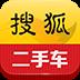 搜狐二手车 V1.1.0