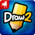 你画我猜2 Draw Something 2 V2.2.3