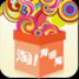 欢乐街9.9包邮-icon