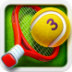 网球精英3 Hit Tennis 3 V3.1