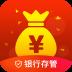 盈盈理财 V4.3.9.0