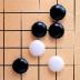 五子棋 HD3-icon