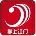 掌上江门-icon
