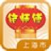 浣笀鍌呬唬椹� V1.2