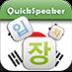 韩语伴侣-icon