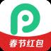 PP助手-icon