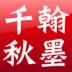 艺术交易中心-icon