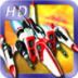 雷电狂飚HD-icon